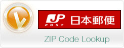 Japan Post ZIP Code Lookup
